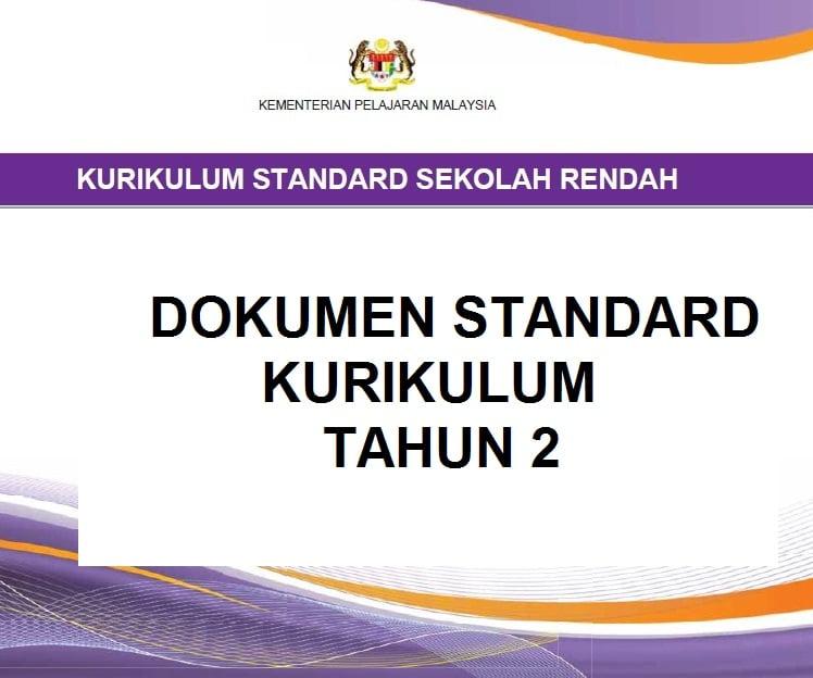 dokumen standard kurikulum tahun 2