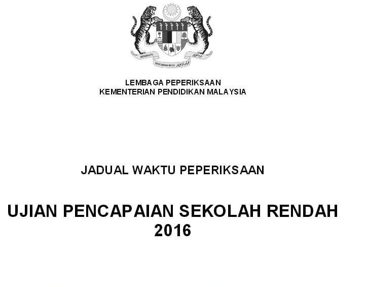 jadual upsr 2016
