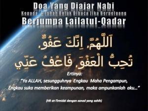 doa-jika-bertemu-lailatul-qadr