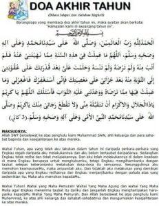doa-akhir-tahun-hijrah