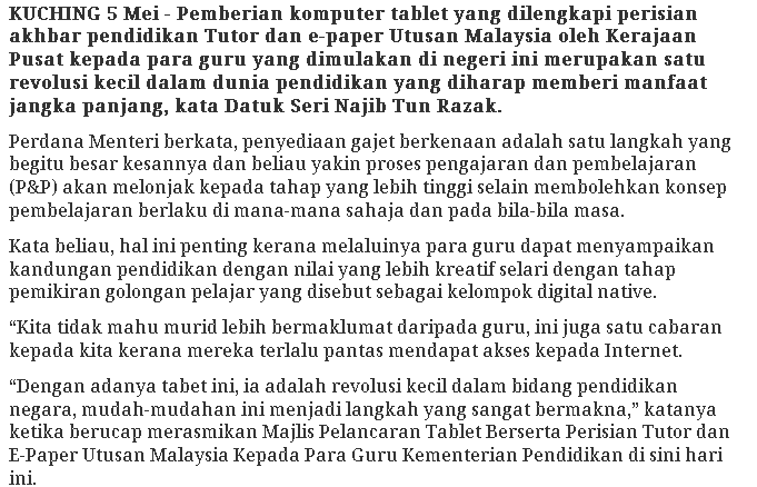 tablet hari guru