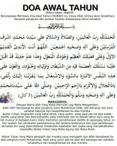 doa-awal-tahun