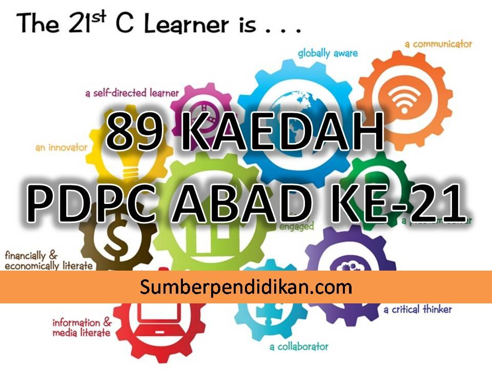 89 Kaedah Pdpc Abad Ke21 Sumber Pendidikan