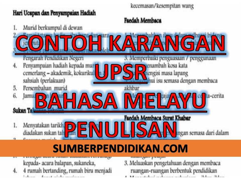 74 Contoh Karangan Upsr Bahasa Melayu Penulisan Sumber Pendidikan