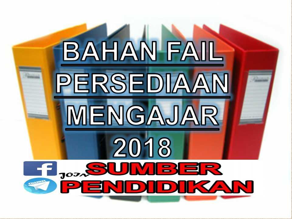 Divider Buku Fail Rekod Persediaan Mengajar 2018 Sumber Pendidikan