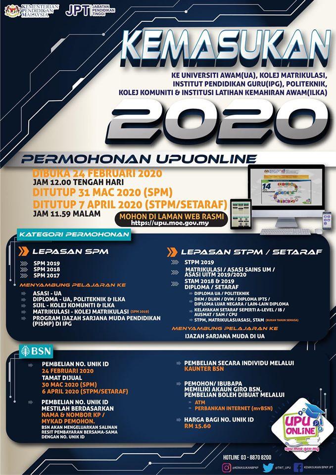 Permohonan Ipg 2020 Calon Guru Pismp Lepasan Spm